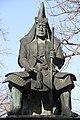 1 Chome-4 Marunouchi, Yonezawa-shi, Yamagata-ken 992-0052, Japan - panoramio.jpg