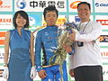 2008TourDeTaiwan Stage4 Asian Leader.jpg