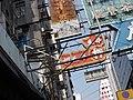 2011 Jan, Kwun Tong (觀塘) - panoramio - macropolo9914 (7).jpg