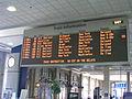 20120728 095 Baltimore Penn Station (8756184444).jpg