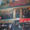 2013 Chinatown Lunar New Year Parade (8483564078).jpg