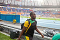 2013 World Championships in Athletics (August, 10) by Dmitry Rozhkov 72.jpg
