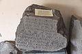 2014 Erywań, Erebuni, Muzeum Erebuni, Kamienna tablica z pismem klinowym w języku urartyjskim (03).jpg