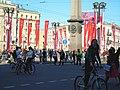 2015 Victory Day in Saint Petersburg 20.jpg