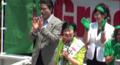 2016日本前衆議院議員及内閣大臣小池百合子競選東京都知事 Former Member of Japanese House of Representatives and Cabinet Minister Yuriko Koike Runs for Governor of Tokyo 3.png