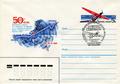 50-летие беспосадочного перелета по маршруту Москва — Северный полюс — Портленд.png