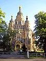 501. Peterhof. Peter and Paul Cathedral.jpg