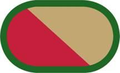 528th Sustainment Brigade BT.png