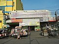 5609Malabon Heritage City Proper 05.jpg