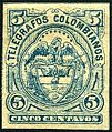 5c Colombian Telegraph Stamp 1886 Type 2.jpg