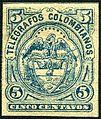5c Colombian Telegraph Stamp 1886 Type 2.jpg