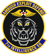 7 Intelligence Sq emblem.png