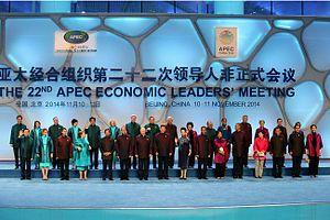 APEC China 2014 - APEC China 2014 Delegates
