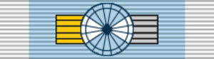 Order of the Liberator General San Martín - Image: ARG Order of the Liberator San Martin Grand Officer BAR