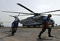 A CH-53 Super Stallion leaves the deck of USS Peleliu DVIDS19044.jpg