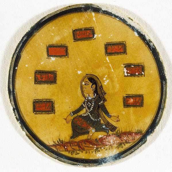 File:A Woman with Seven Documents, Number Seven of the Barat (Document) Suit, Playing Card from a Mughal Ganjifa Set LACMA M.73.55.6.jpg