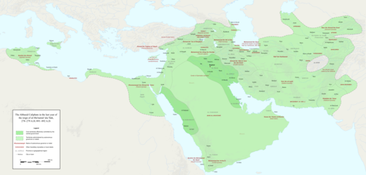 Map of the fragmented Abbasid empire, with areas still under direct control of the Abbasid central government (dark green) and under autonomous rulers (light green) adhering to nominal Abbasid suzerainty, c. 892 Abbasid Caliphate 891-892.png