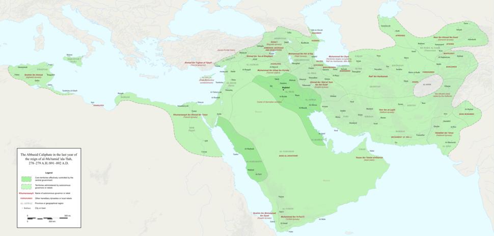 Abbasid Caliphate 891-892