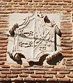 Abia De las Torres 001 Escudo Casa Manrique de Lara Carlos V 003.JPG
