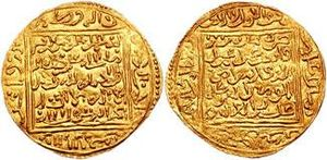Marinid dynasty - Coin minted during the reign of Abu Inan Faris (1348–1358)