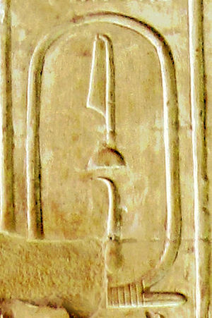 Djer - Iti, cartouche name of Djer in the Abydos king list.
