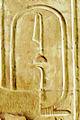 Abydos KL 01-03 n03.jpg