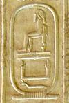 Abydos KL 04-06 n25.jpg