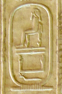 Shepseskaf's cartouche on the Abydos king list.