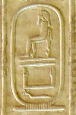 Shepseskaf - Shepseskaf's cartouche on the Abydos king list.