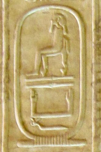 Shepseskaf - Shepseskaf's cartouche on the Abydos king list.