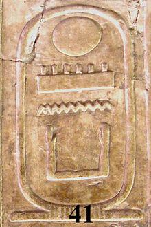De cartouche van Menkare op de Abydos King List.