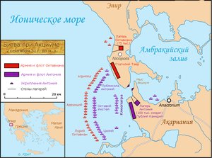 Actium battle map-ru.png