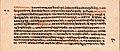 Adhyatma Ramayana verses 1.1 – 1.14, Brahmanda Purana Raghunath Hindu temple library, Sanskrit, Devanagari lipi.jpg