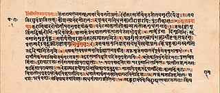 <i>Adhyatma Ramayana</i>