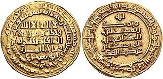 Islamic dynasties of Iran - Image: Adud al Dawla Coin Historyof Iran