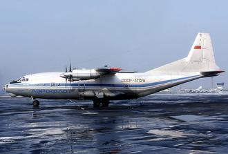 1985 Aeroflot Antonov An-12 shoot-down - An Aeroflot Antonov An-12 similar to SSSR-11747.