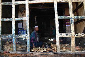 Bakery in Kabul, Afghanistan