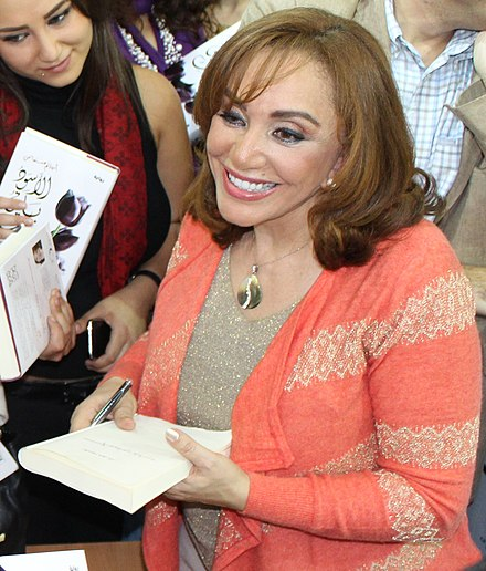 Ahlam Mosteghanemi, the most widely read woman writer in the Arab world. Ahlem Mosteghanemi at Beirut Book Fair 2012.JPG