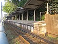 Aichi Daigaku-mae Station 3.jpg
