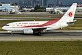 Air Algerie, 7T-VJT, Boeing 737-6D6 (43481785560).jpg