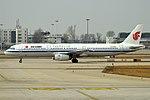 Air China, B-6741, Airbus A321-232 (46721697645).jpg