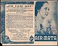 Air Mata Iboe (1941; reverse).jpg