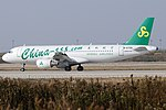 Airbus A320-214, Spring Airlines AN1863264.jpg