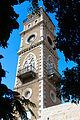 Al-Jarina Mosque, Haifa2.jpg