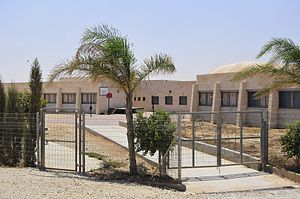Al-Kasom Regional Council - School in al-Sayyid, under jurisdiction of al-Kasom regional council