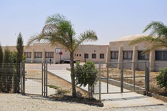 Unrecognized Bedouin villages in Israel - A newly built school in al-Sayyid