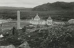 Petsamo kloster, 1940'erne