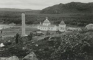 Pechenga Monastery - Image: Alaluostari