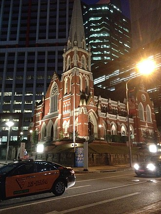 Brisbane central business district - The Albert Street Uniting Church