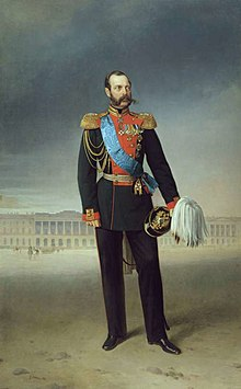 Alexander II of Russia by E.Botman.jpg